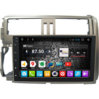 DayStar DS-7041HB Android 6